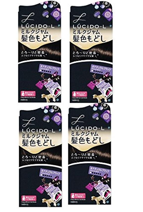 収縮禁じるスリチンモイ【まとめ買い】LUCIDO-L (ルシードエル) ミルクジャム髪色もどし #ナチュラルブラック (医薬部外品) (1剤40g 2剤80mL TR5g)×4個