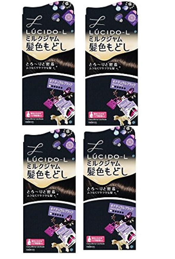 意欲青写真財産【まとめ買い】LUCIDO-L (ルシードエル) ミルクジャム髪色もどし #ナチュラルブラック (医薬部外品) (1剤40g 2剤80mL TR5g)×4個