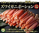 1kg40本(20本×2) 太脚棒肉100%  お刺身で食べられる プレミアムずわい蟹ポーション 1kg