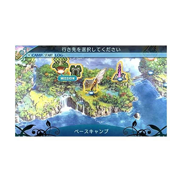 世界樹の迷宮X (クロス) 【先着購入特典】D...の紹介画像8