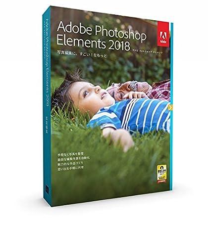Adobe Photoshop Elements 2018 日本語版 Windows/Macintosh版