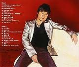 Future Songbook 1999-2007 画像