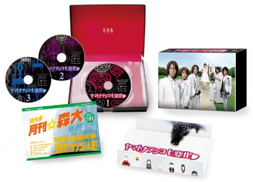 ヤマトナデシコ七変化 DVD-BOX