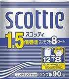 スコッティ 1.5倍巻きコンパクト シングル 1パック(8個入)