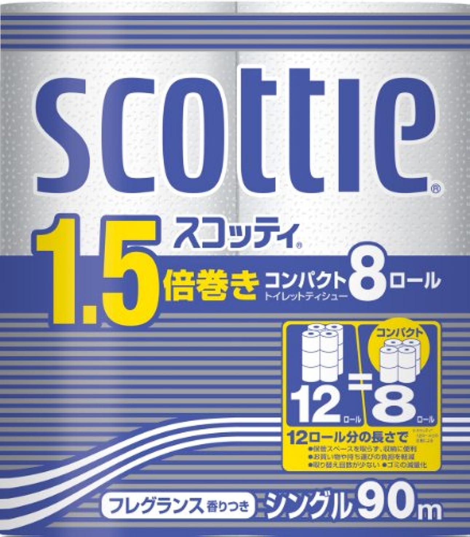 スタッフブレス選択スコッティ 1.5倍巻き コンパクト トイレット8ロール 90mシングル