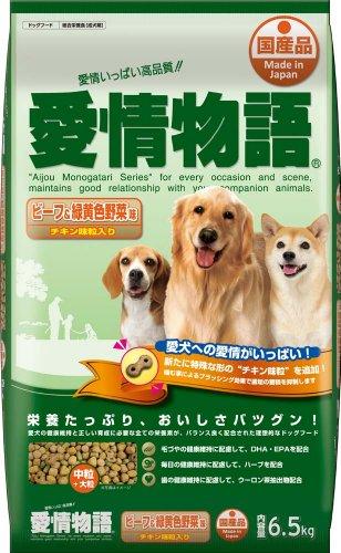 愛情物語ビーフ緑黄色野菜味6.5kg/ 愛情物語 ドッグフード ドライ
