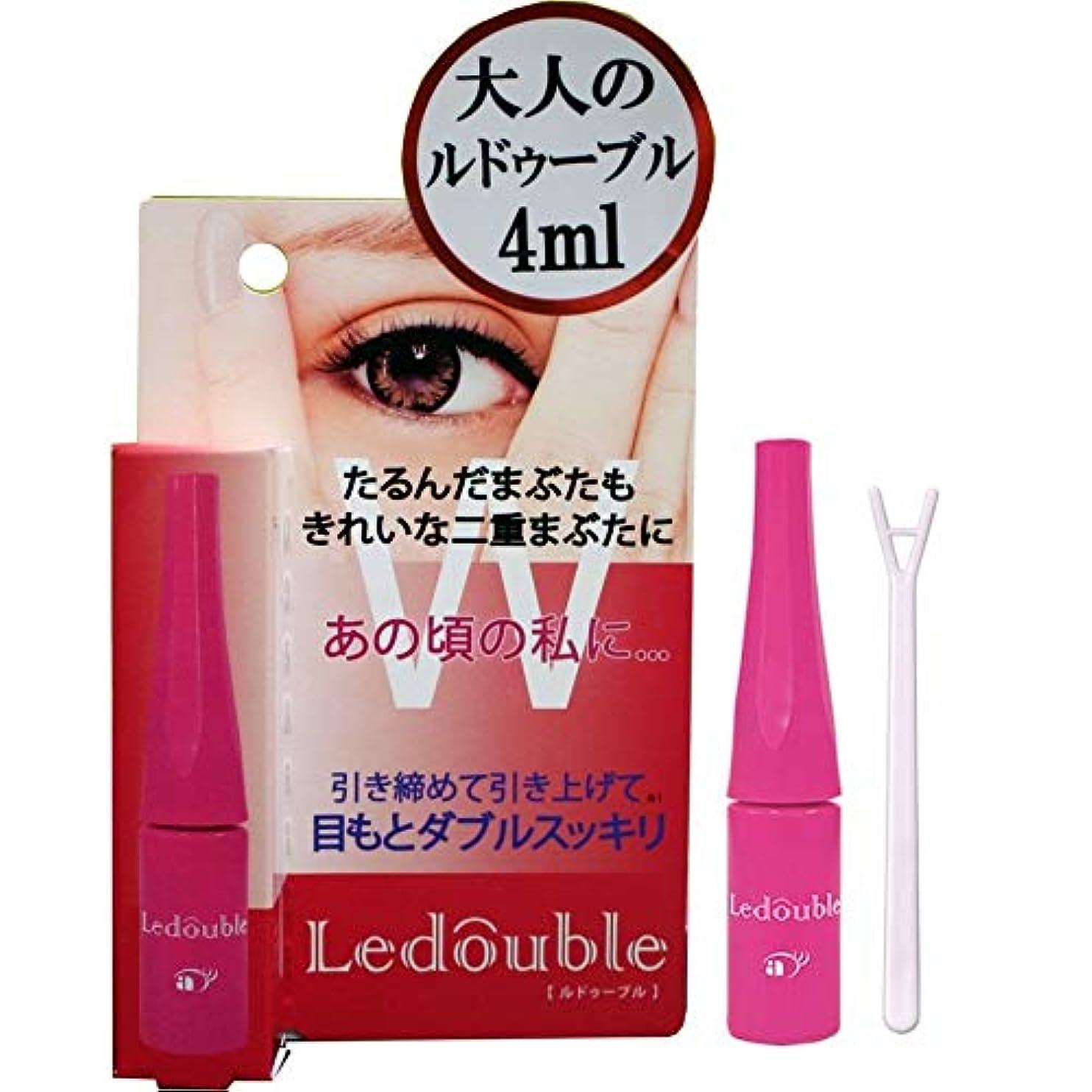 システム陰気供給大人のLedouble [大人のルドゥーブル] 二重まぶた化粧品 (4mL)