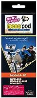 東京企画販売 自分撮りスティック MONOPOD(シャッター内蔵) ブラック 【技適マーク取得商品】 ZK-12BK