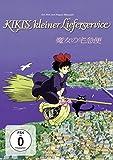 魔女の宅急便(ドイツ語版) Kiki's kleiner Lieferservice