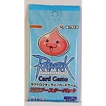 ラグナロクオンラインカードゲーム拡張ブースターパック