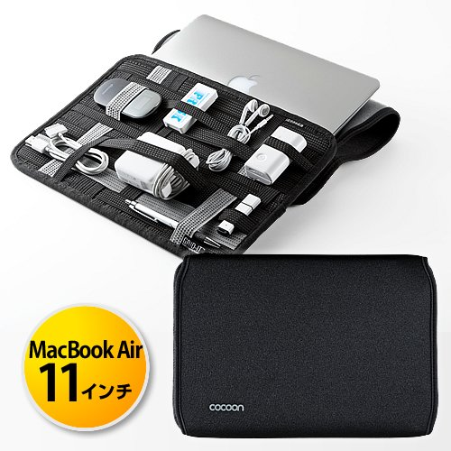 MacBook Airケース 11インチ 「GRID-IT!」付属 Cocoon Wrap 11 ブラック CPG37BK