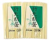 割り箸 竹 天削箸 100膳入 2セット 24cm 計200膳