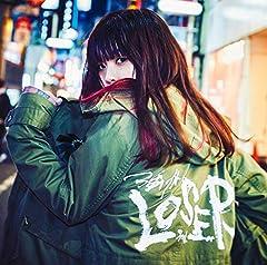 エンドロール♪ЯeaLのCDジャケット