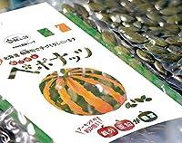 わっさむペポナッツ 100g×10袋 和寒シーズ 亜鉛や鉄分がアーモンドの約2倍! 毎日の健康のために