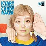 【Amazon.co.jp限定】キャンディーレーサー〔通常盤〕(メガジャケ付)