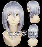 コスプレウィッグ 骨喰藤四郎 刀剣乱舞ONLINE(とうらぶ)かつら cos wig sunshine onlineが販売+おまけ