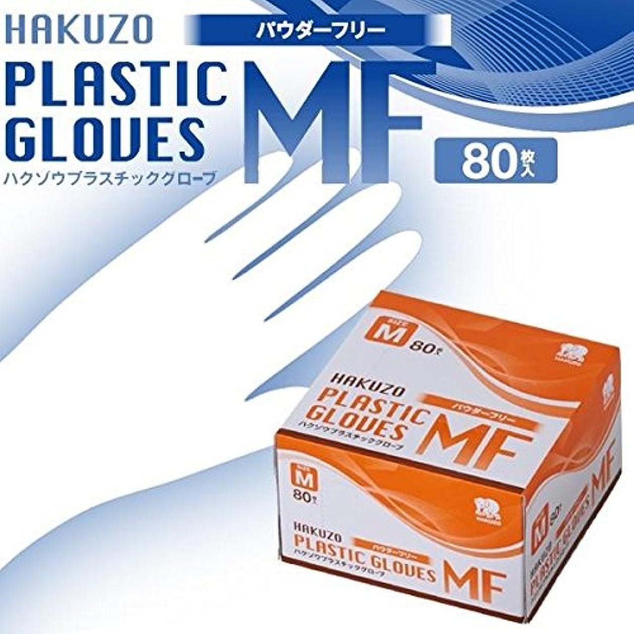 公園事務所廊下ハクゾウ プラスチックグローブMF パウダーフリー M 80枚入×6箱セット