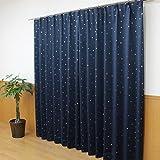 遮光カーテン 遮光1級 幅100cm×丈200cmの2枚組 星柄