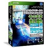 BOOT革命/USB Ver.5 Basic 通常版