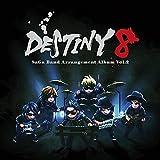 DESTINY 8 - SaGa Band Arrangement Album Vol.2 (特典なし)