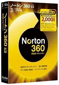 ノートン 360 バージョン 4.0