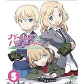 ガールズ&パンツァー 5 (初回限定版) [Blu-ray]