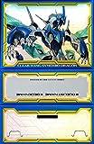 遊戯王 特製カードケース ユーゴ・青 ディメンションボックス リミテッドエディション DBLE