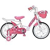 My Pallas(マイパラス) 子供用自転車16インチ・補助輪付・ピンク MD-12