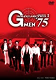 G MEN'75 DVD-COLLECTION I[DVD]