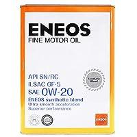 ENEOS エネオス FINE ファイン エンジンオイル モーターオイル SN/RC/GF-5 0W-20 部分合成油 4L缶 (ファイン 0W-20 4L缶)