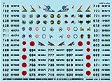 1/144 航空自衛隊 T-4 中等練習機 「部隊インシグニア&シリアル」#2 [アシタのデカール]