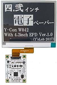 [Y-Con W042]4.2インチ電子ペーパー付き電子ペーパー制御基板Ver.1.0
