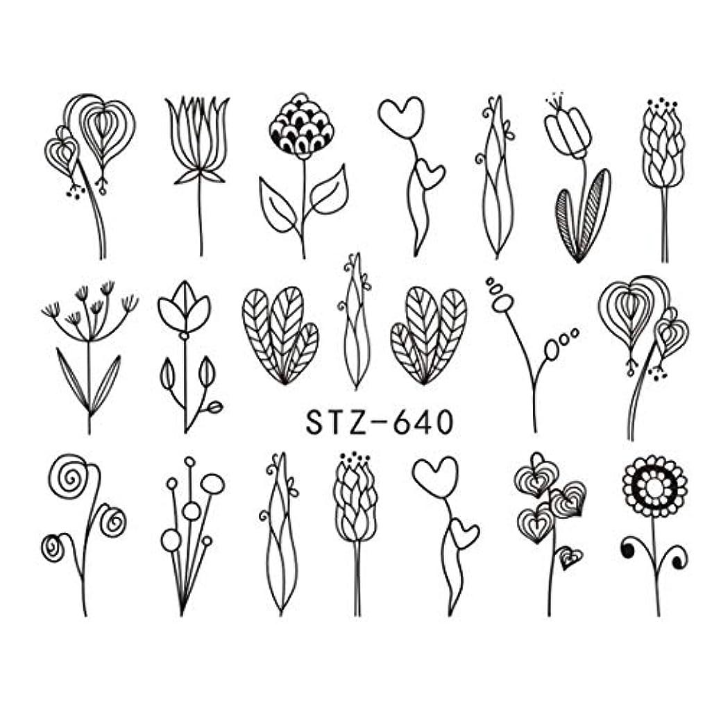 守銭奴ファイアルうれしいSUKTI&XIAO ネイルステッカー 1枚の花の釘のステッカーの紫色のラベンダーの釘の水移動のステッカーの釘の芸術の装飾、Stz640