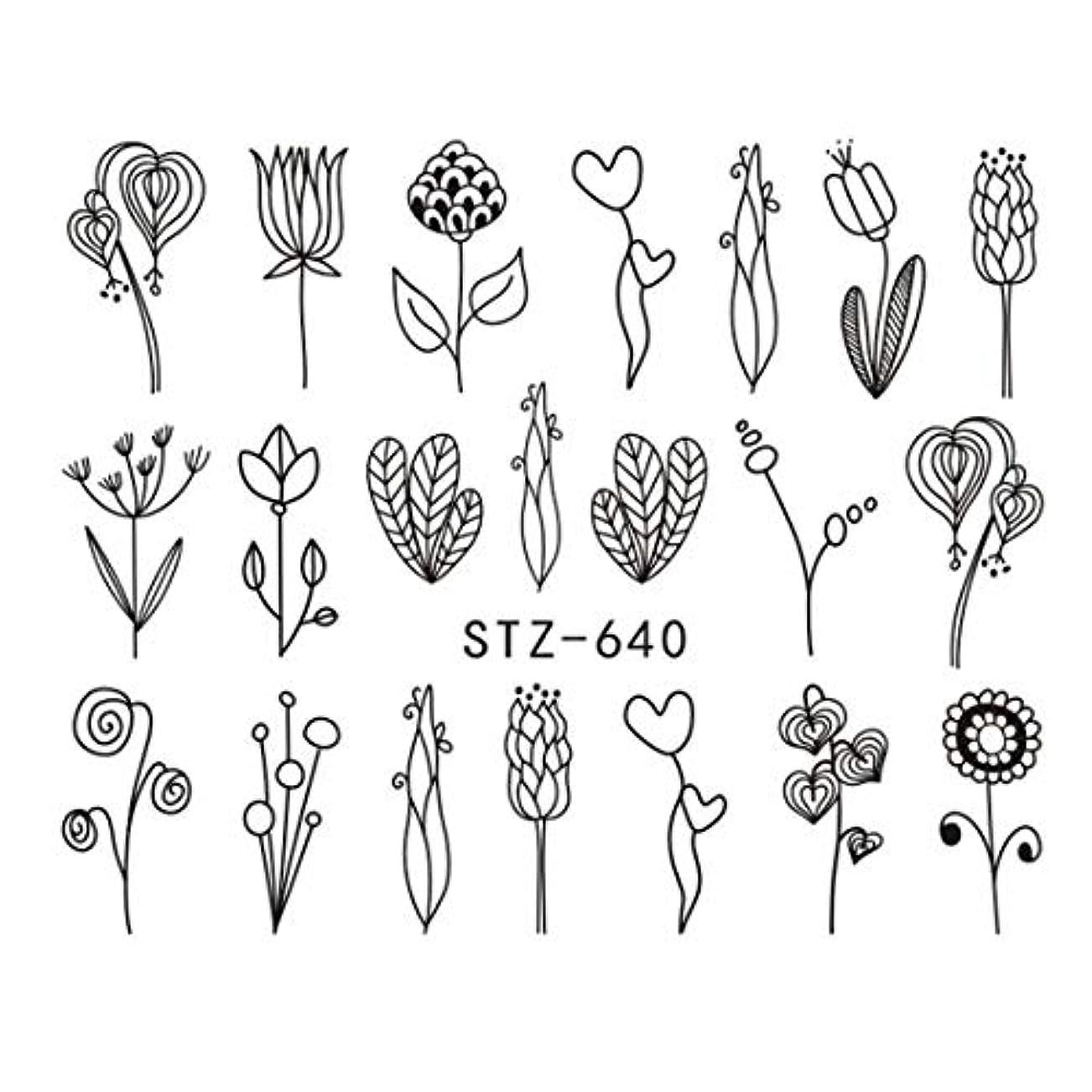 もう一度発明どきどきSUKTI&XIAO ネイルステッカー 1枚の花の釘のステッカーの紫色のラベンダーの釘の水移動のステッカーの釘の芸術の装飾、Stz640
