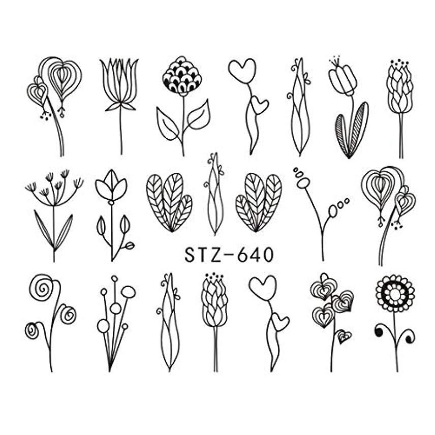 ボイコットセンチメンタル適応するSUKTI&XIAO ネイルステッカー 1枚の花の釘のステッカーの紫色のラベンダーの釘の水移動のステッカーの釘の芸術の装飾、Stz640