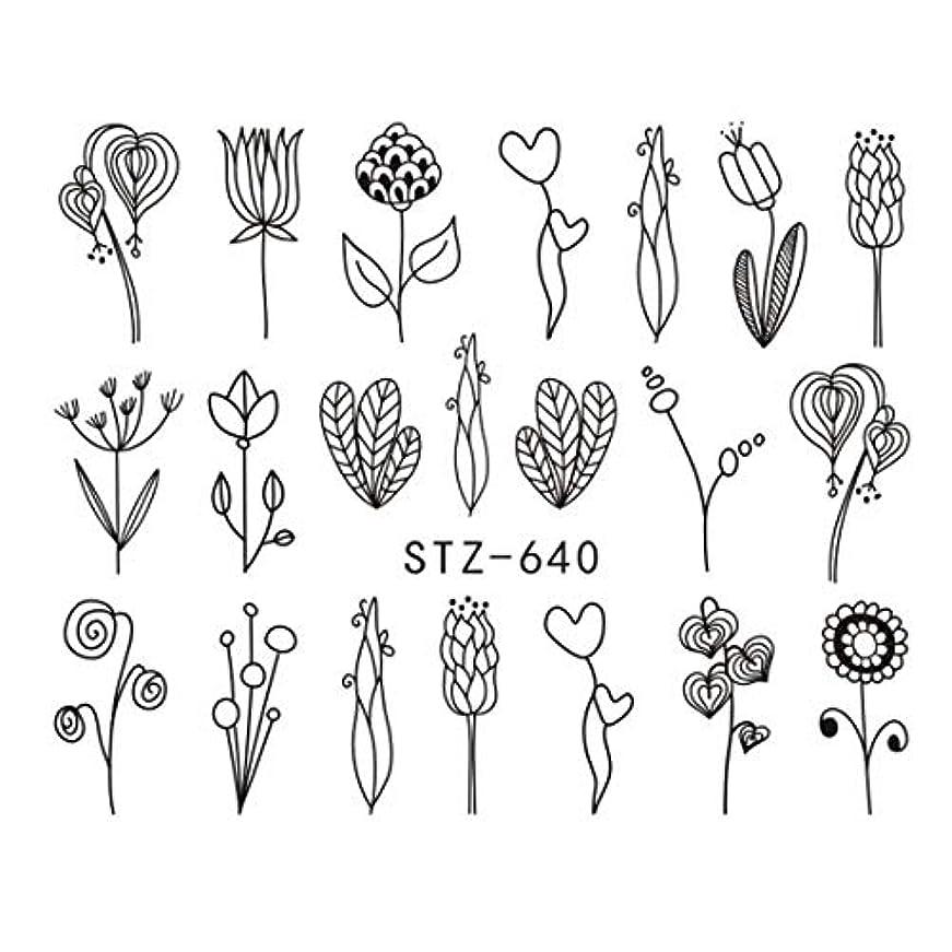 言い換えるとメディア麦芽SUKTI&XIAO ネイルステッカー 1枚の花の釘のステッカーの紫色のラベンダーの釘の水移動のステッカーの釘の芸術の装飾、Stz640