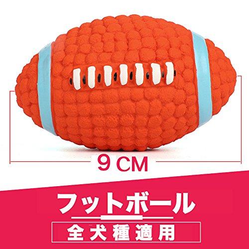 ペット用品 犬 おもちゃ ボール ゴムボール ソフトボール スポーツボール 笛内蔵 噛むと鳴る 音が...