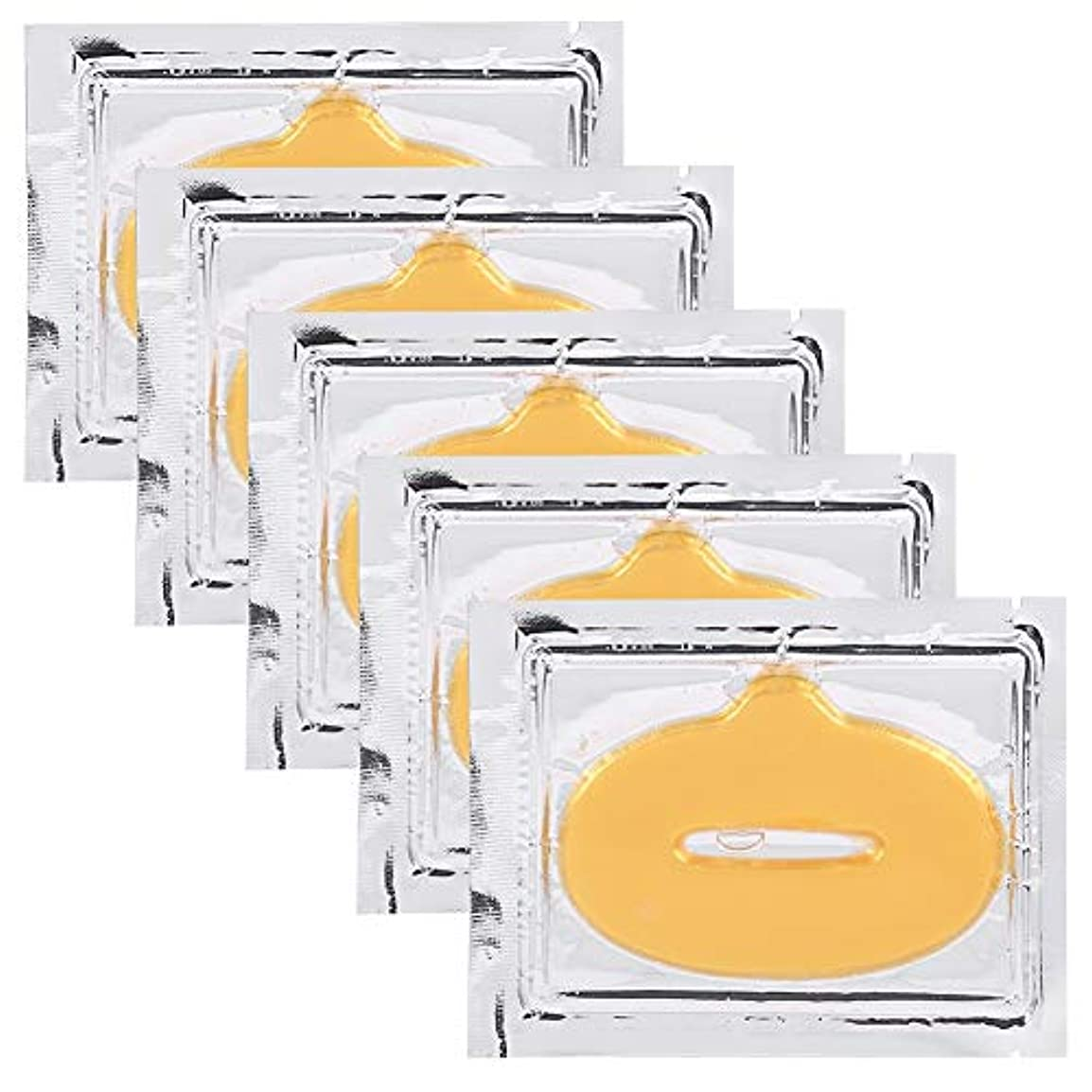 叱る解放する胸コラーゲンリップマスク リップ、リップモイスチャー5個/セットコラーゲンクリスタルリップフィルムカバーアンチエイジングモイスチャーエッセンス剥離メンブレン