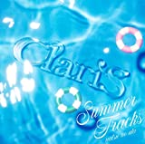 SUMMER TRACKS -夏のうた-