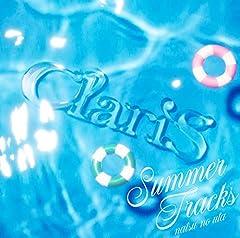 ClariS「恋のバカンス」のジャケット画像