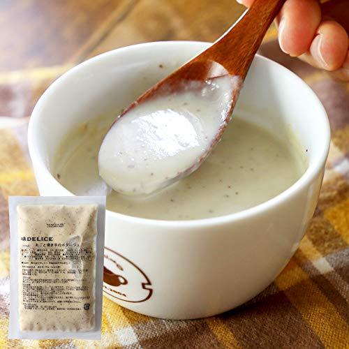 ダイエット 食品 スープ 置き換え 40代から始める男の スープセット 10P入り 無添加 冷凍 調理不要 (丸ごと焼き芋のポタージュ)