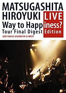 Way to Happiness? Tour Final Digest Editiion [DVD]