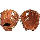【ミズノ】 Mizuno 11.75inch Pro Limited Edition Series Glove 内野手用 野球グラブ 【並行輸入品】 SULREN