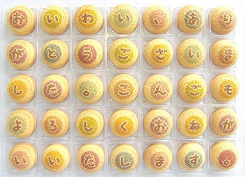 COOKIE MAIL 内祝いお手紙 クッキーメール(uc01-bt-cm-k-wg)