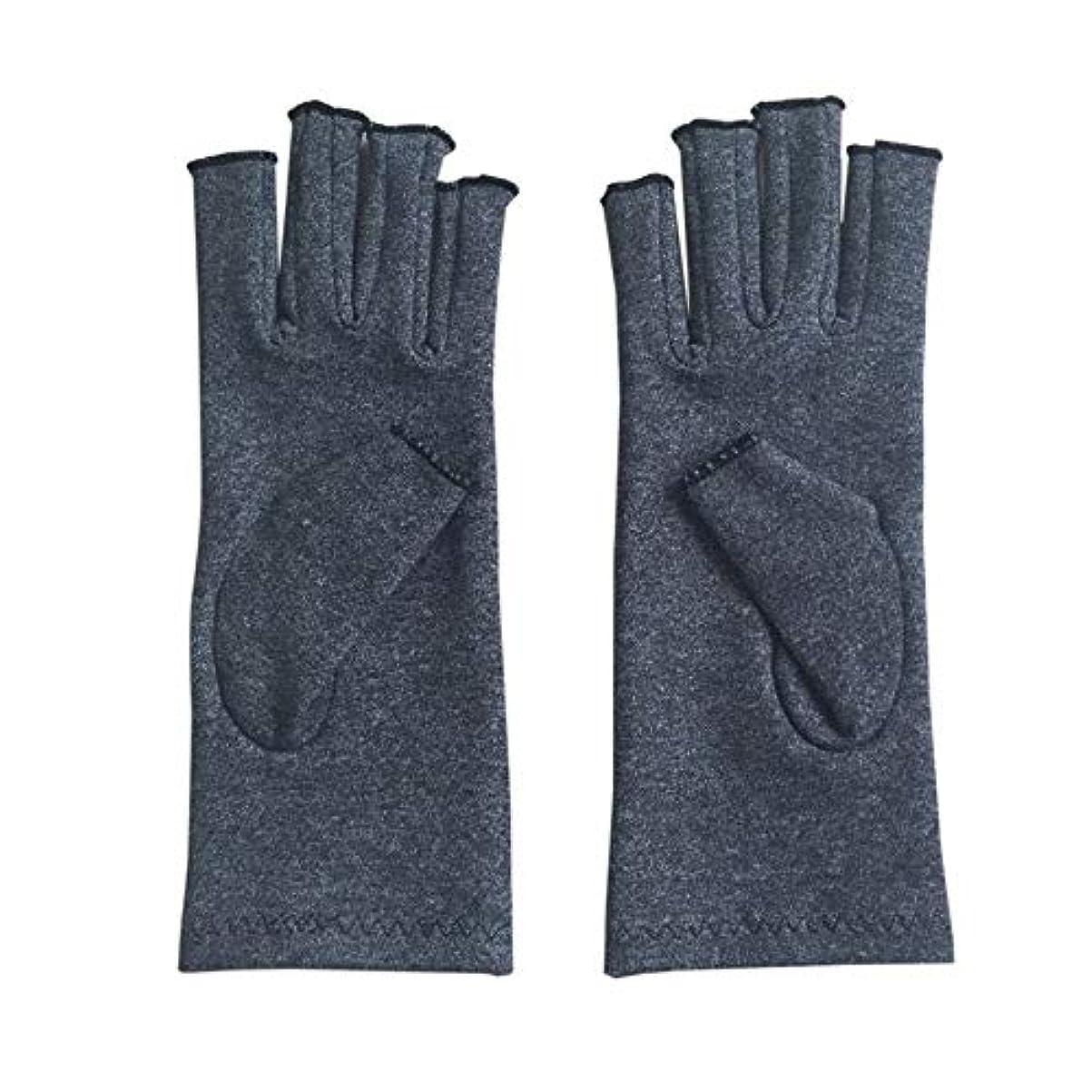 バイアス将来の施しAペア/セット快適な男性用女性療法圧縮手袋無地通気性関節炎関節痛緩和手袋 - グレー