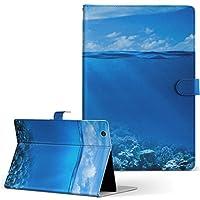 igcase Xperia Z2 Tablet SO-05F SONY ソニー タブレット 手帳型 タブレットケース タブレットカバー カバー レザー ケース 手帳タイプ フリップ ダイアリー 二つ折り 直接貼り付けタイプ 000071 写真・風景 海 空 景色