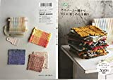 Clover ミニブック クロバーミニ織りですぐに楽しめる手織り 71-395 画像