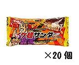 有楽製菓 イケ麺サンダー ブラックサンダー イケメン 22g×20本