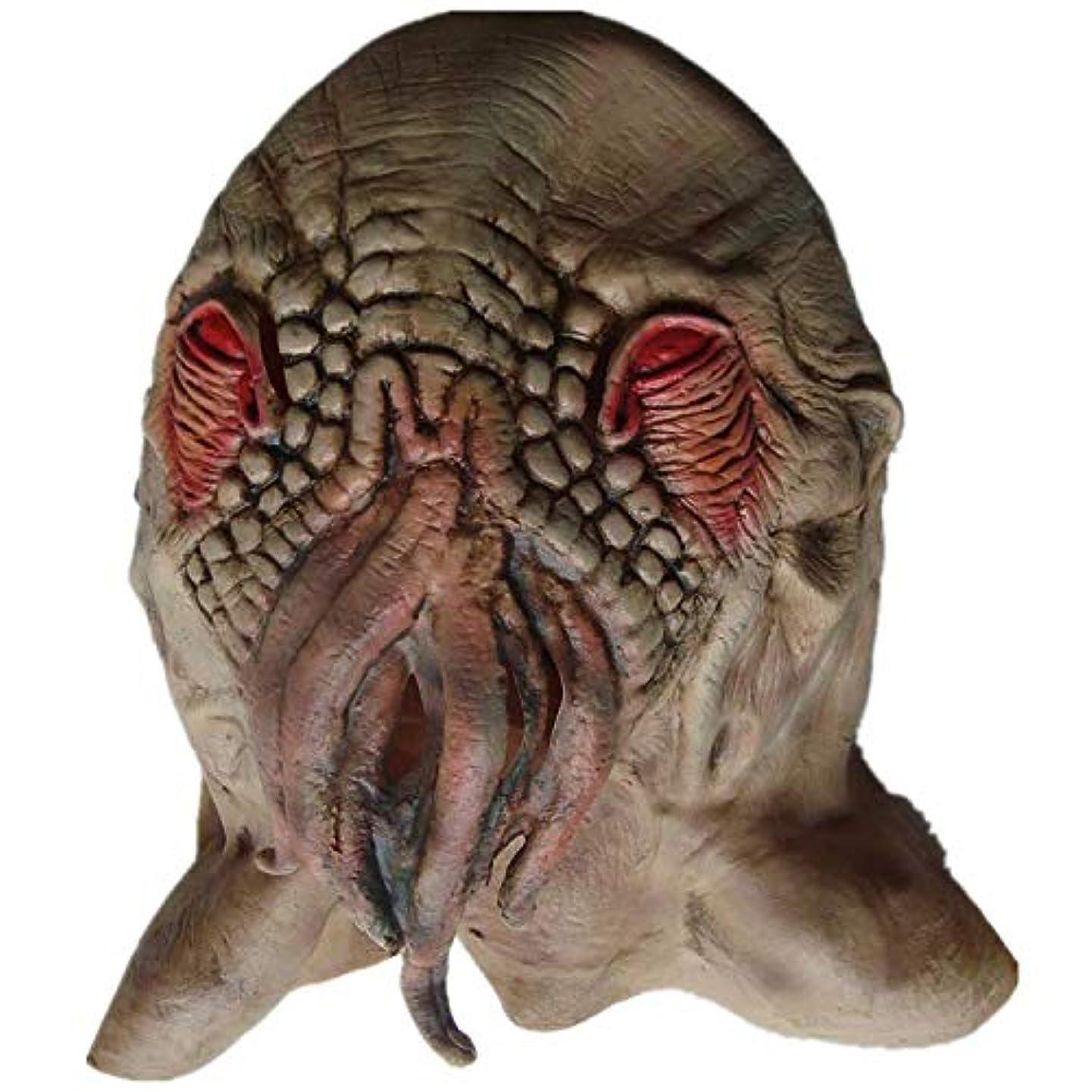減少舌な松動物の頭部カバーラテックスエイリアンモンスタータコはタコハロウィンドレスアップマスクマスク