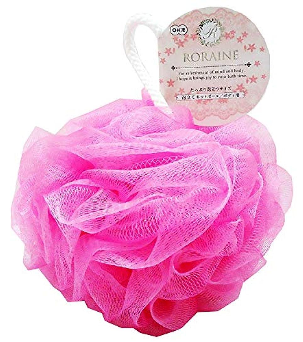 作曲家吐き出す化学薬品オーエ ボディスポンジ ロレーヌ 泡立てネットボールボディ用 ピンク 約22×12.5×12.5cm 1個
